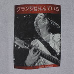 Live In Asia - Kurt Cobain T-shirt