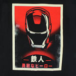 Asian Iron Man - Marvel Comics T-shirt