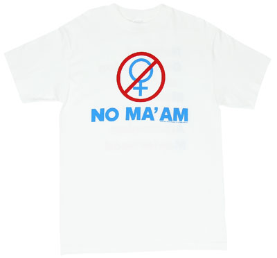 NO MA\&#039;AM - Married With Children T-shirt