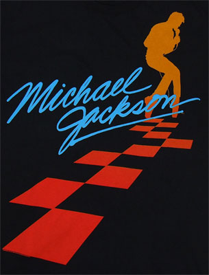 Square Dancing - Michael Jackson T-shirt