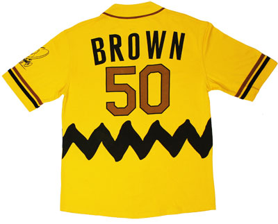 Brown - Peanuts Baseball Jersey