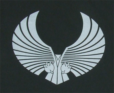 Romulan Logo - Star Trek T-shirt
