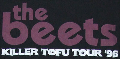 The Beets Killer Tofu Tour '96 - Doug T-shirt