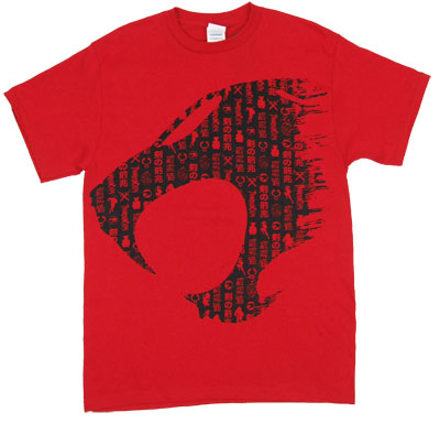 Thundercats Icons - Thundercats T-shirt