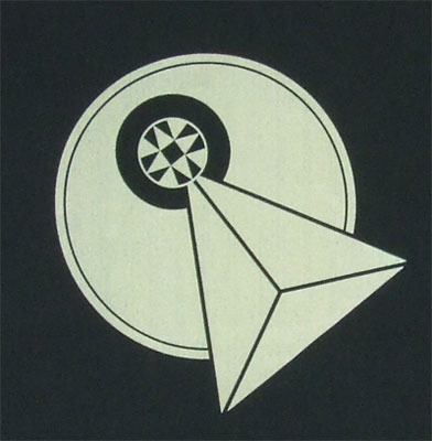 Vulcan Logo - Star Trek T-shirt