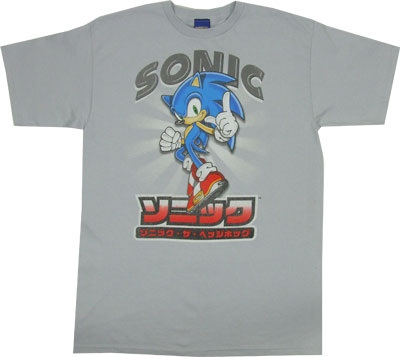 Hover Ray - Sonic The Hedgehog T-shirt