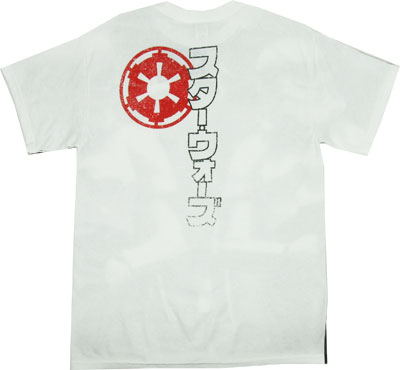 Storm Troopers All Over - Star Wars T-shirt
