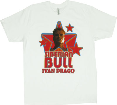 Siberian Bull - Rocky Sheer T-shirt