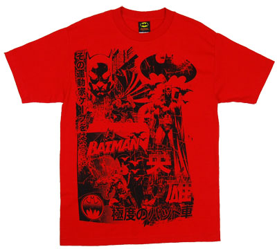 Bataboto - DC Comics T-shirt