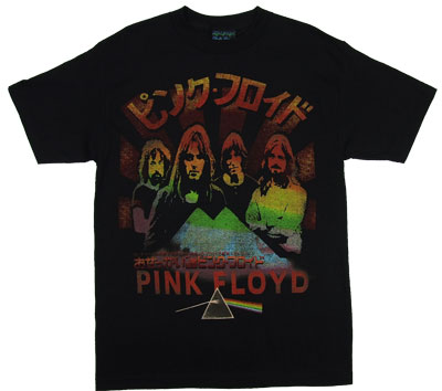 Asian Tour - Pink Floyd T-shirt