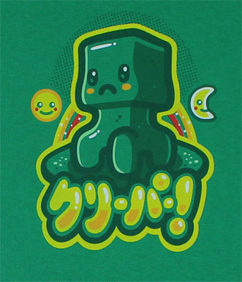 Kawaii - Minecraft Youth T-shirt