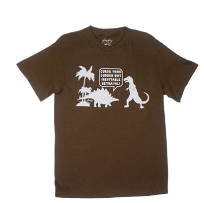 Curse Your Sudden But Inevitable Betrayal - Firefly T-shirt