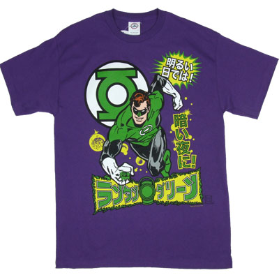 J-Pop Green Lantern - DC Comics T-shirt