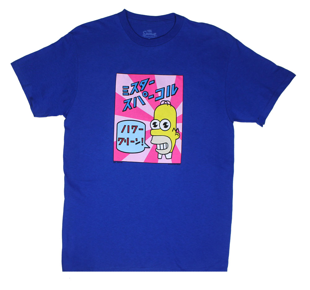 Mr. Sparkle - Homer - Simpsons T-shirt