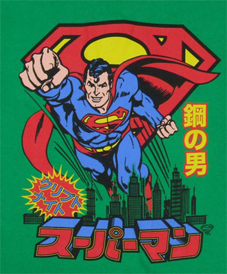 J-Pop Superman - DC Comics T-shirt