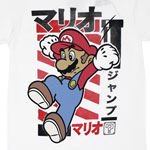 Mario Jump - Nintendo T-shirt