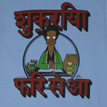 Apu - Simpsons T-shirt