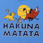 Hakuna Matata - Lion King Toddler T-shirt