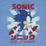 Kanji Classic - Sonic The Hedgehog T-shirt